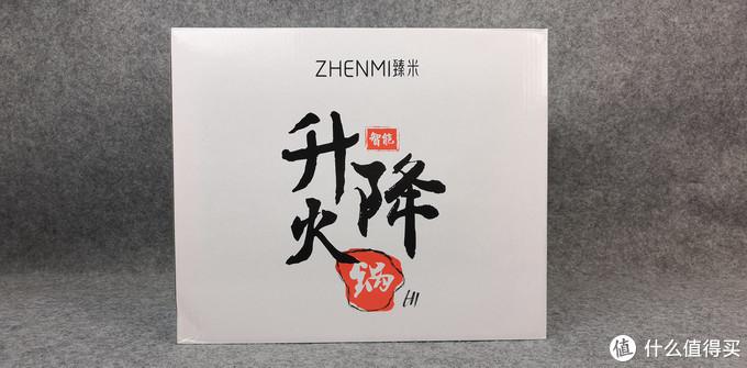 """吃火锅何必""""大海捞针"""",臻米智能升降火锅,给你上上下下的美味体验之旅"""