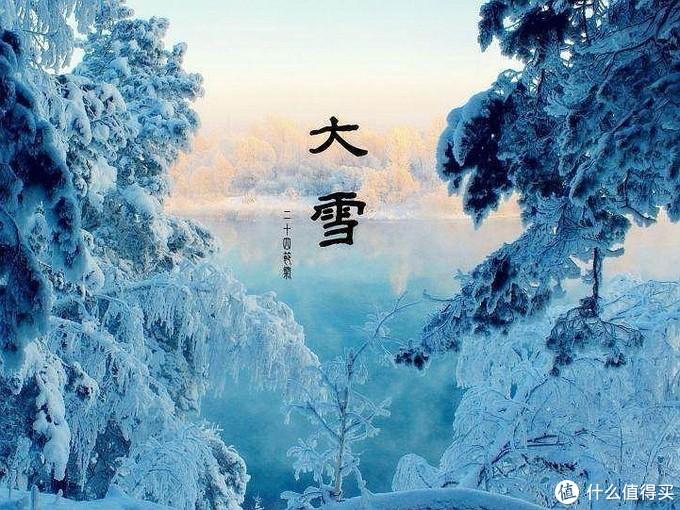 大雪节气,女人要照顾好自己,每天早餐吃1碗,软糯香甜,真舒服