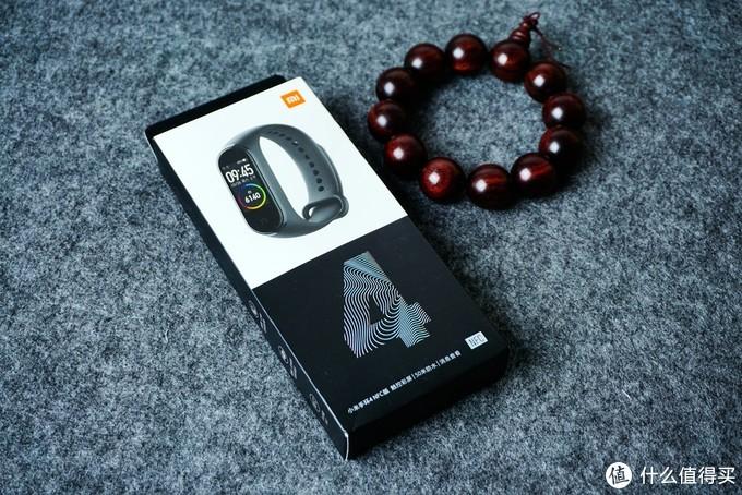 没想到它满足了我对智能手环的需求,小米手环4 NFC版轻测评