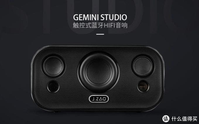 真TWS立体声技术:京东京造 MX02 触控TWS蓝牙音箱 开售