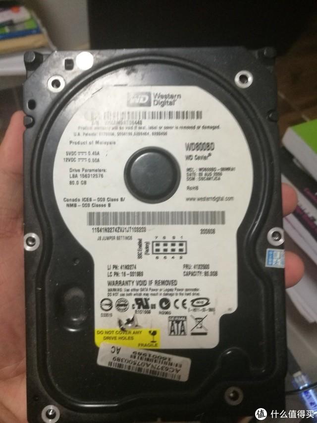什么值得买值友福利松下MI 小米 移动电源2C 20000毫安开箱测评
