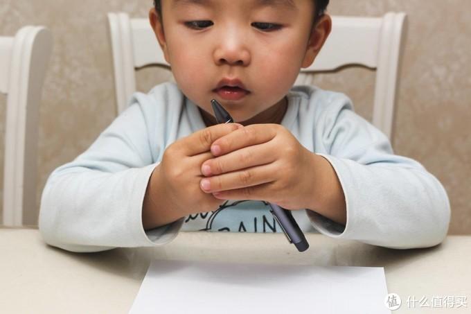 阿巴町学生护眼笔,孩子写字的随身管家
