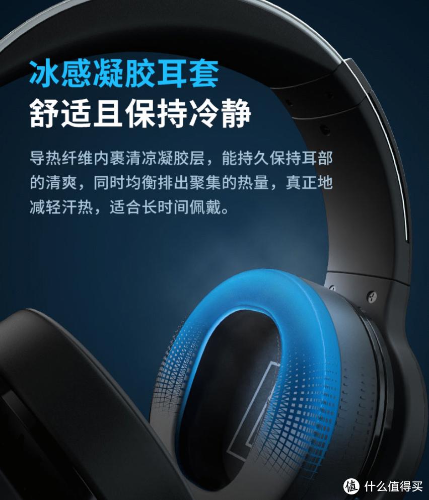 听声辨位、EMC环境降噪:漫步者 HECATE G7 USB 7.1声道游戏耳机