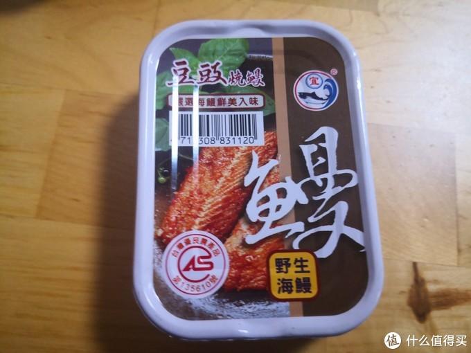 小众好物,鳗鱼罐头哪家强?6种京东自营鳗鱼罐头试吃心得