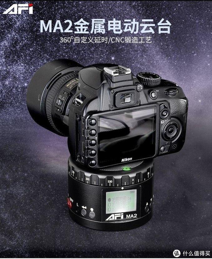 劲捷MA2电动全景云台,用户体验评测!