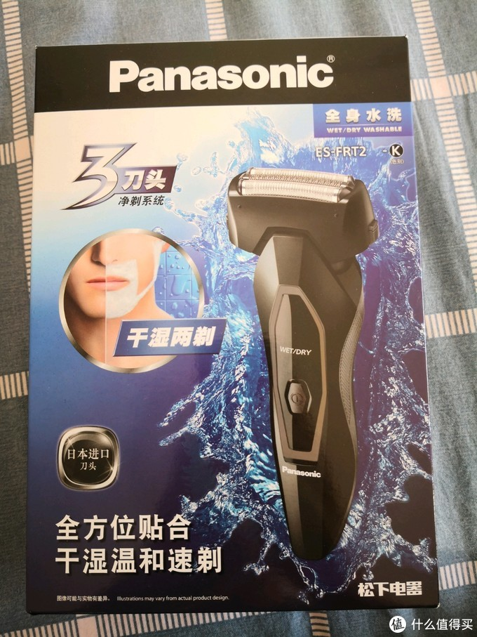 小众好物性价比之选!松下三刀头全身水洗剃须刀ES-FRT2