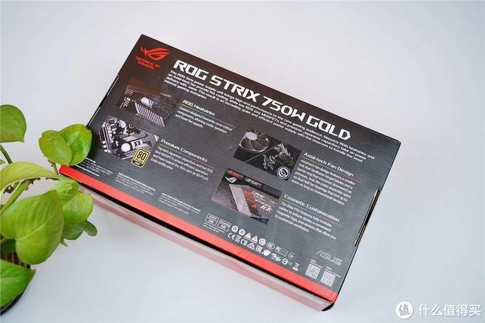 高端电源典范,实力与颜值并存--华硕ROG STRIX 750W电源上手