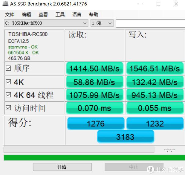 快一点,再快一点,东芝RC500固态硬盘轻体验