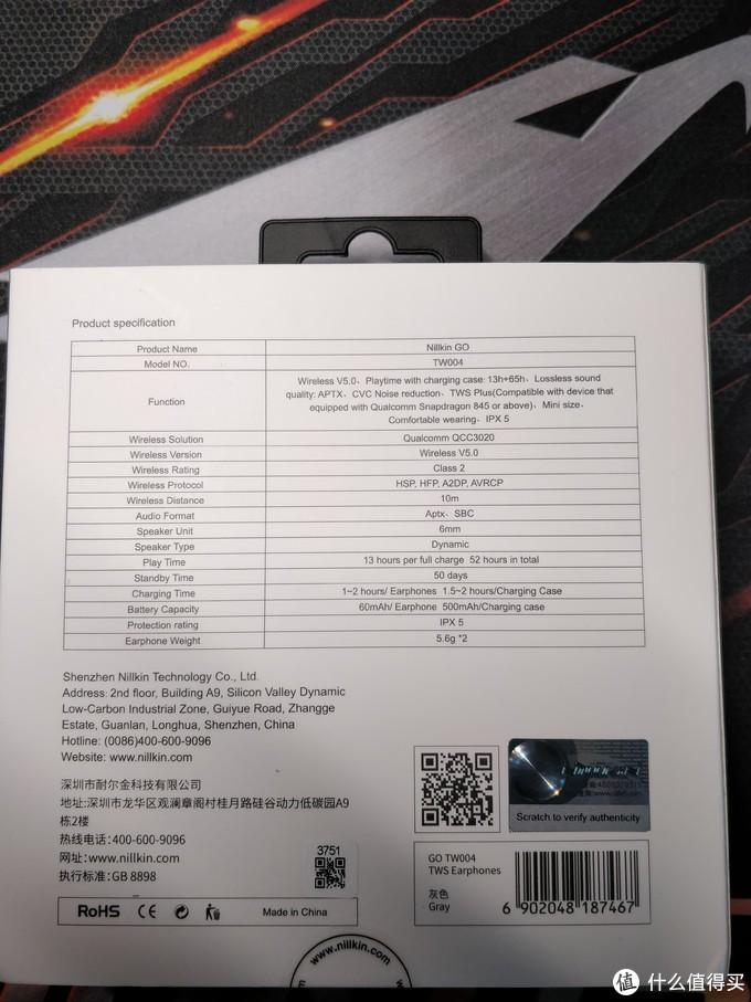 耐尔金一贯的特色,除了地址栏会写中文,详细参数必须炫一下英文~