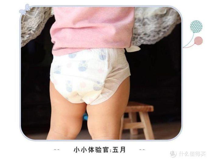 有容有量的超低反渗纸尿裤,宝妈种草测!