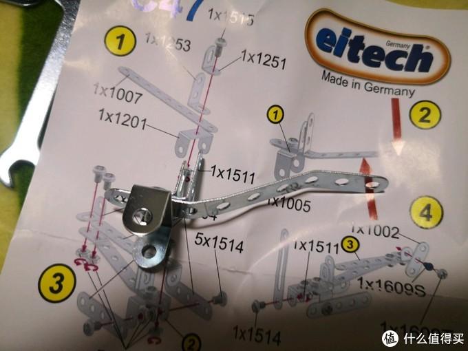 小众的玩具好物!德国爱泰eithch铁质拼插玩具-EHC47小小直升飞机