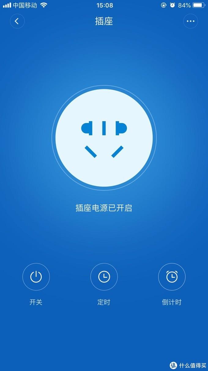 一顿操作后,接入米家app就可以设置了