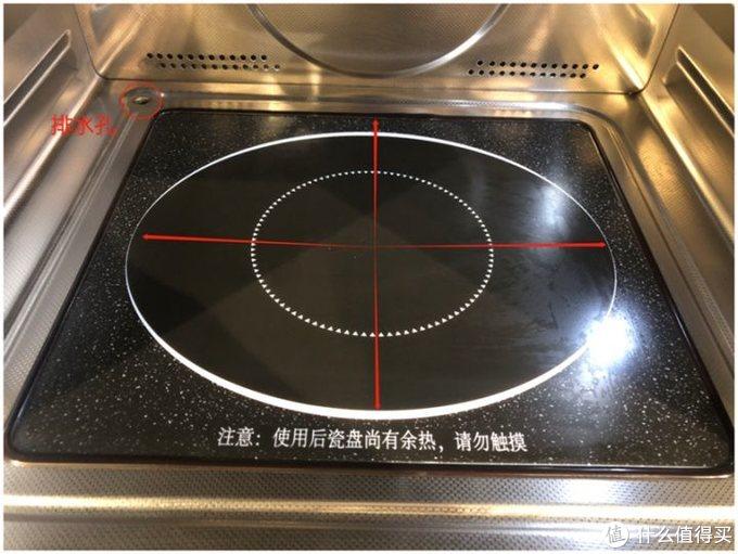 真正微蒸烤一体机是怎么样的?别再被忽悠了!