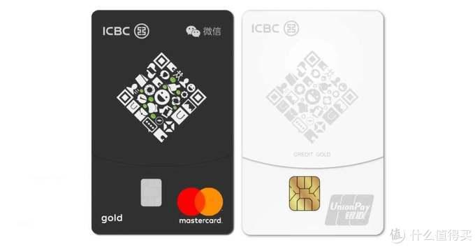 热门推荐!最适合小白卡种推荐,工商银行信用卡解析!