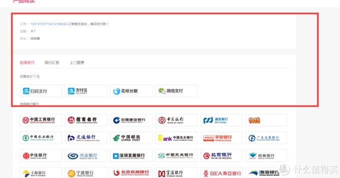 群晖 华为路由器DDNS+7元/年top域名+内外网访问,比QC更顺溜