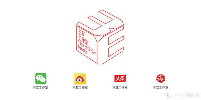 """2019收官之战!广州音响展""""值得听""""全览之个人音频篇"""