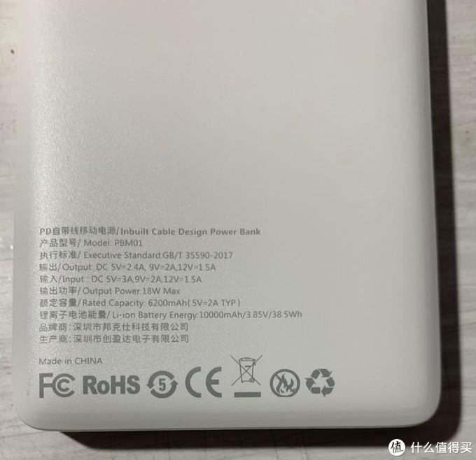 苹果手机的外出充电福音—邦克仕自带C94快充线PD移动电源体验报告