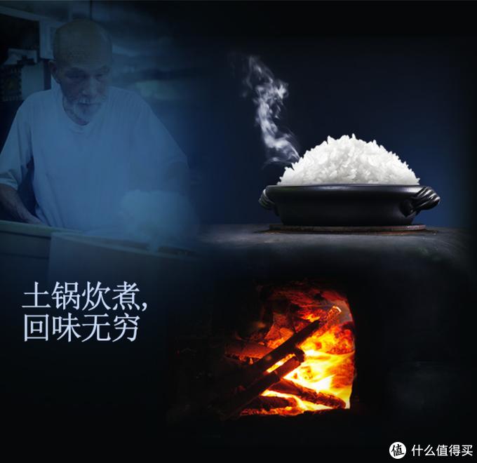 一定要把米饭萌化!日本 Sajitoki 佐治陶器 万古烧日式土锅 睡午觉的小猫