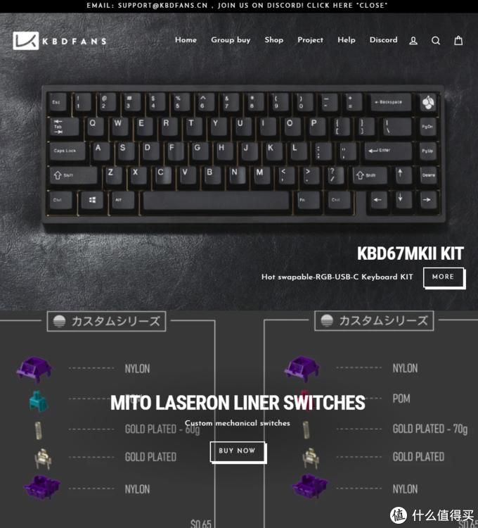 机械键盘 个性化键帽 店铺盘点