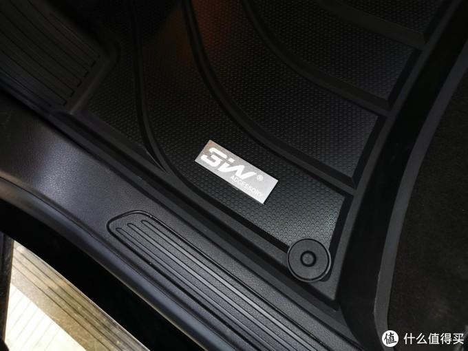 颜值与质感并存:3W全TPE脚垫开箱分享
