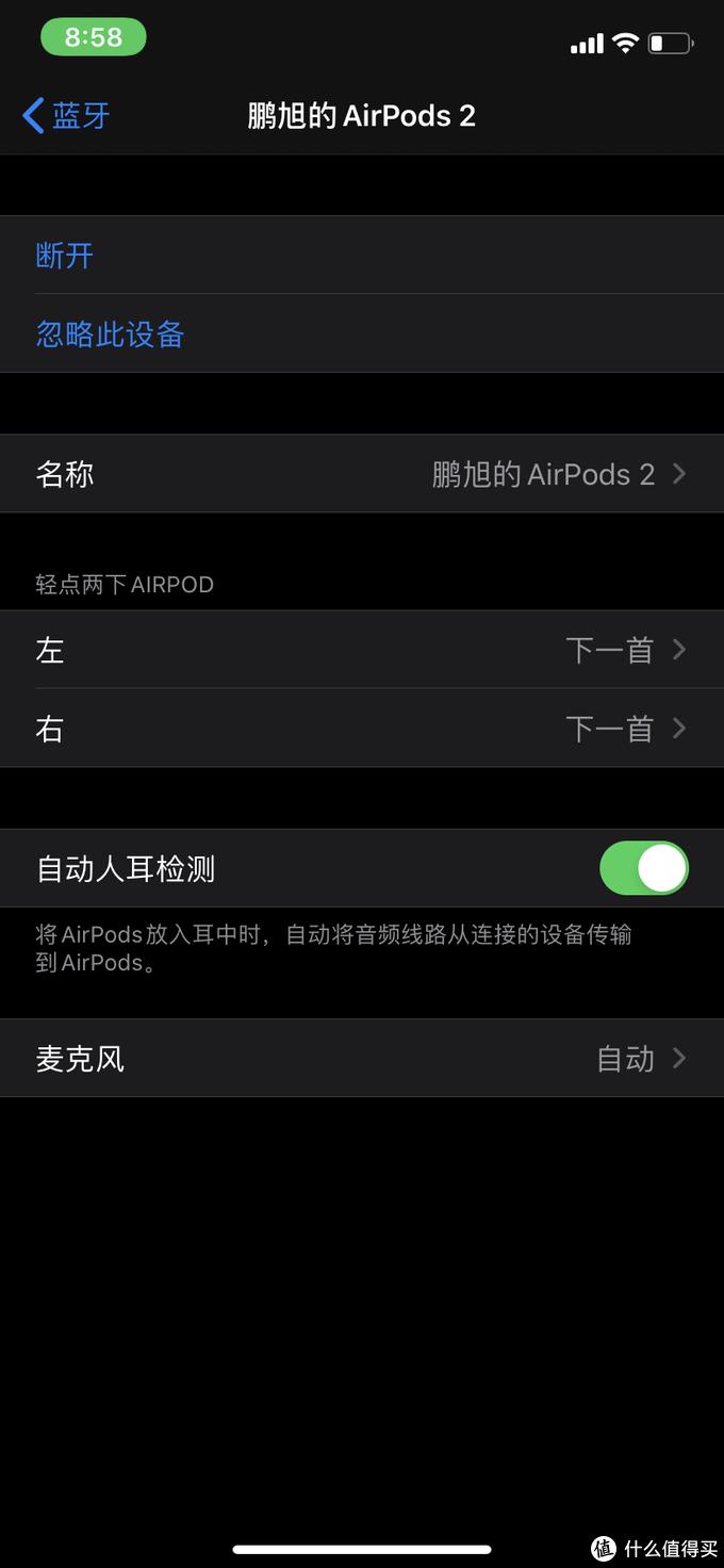 Airpods 二代中期使用体验,打电话保护隐私必不可少的利器