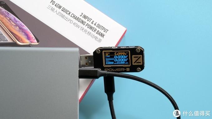 知颜知面亦知芯——羽博45W PD快充移动电源评测