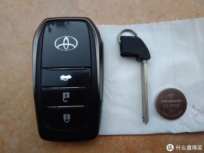 汽车钥匙电池简单更换(瞬间省个几十块,还省事)