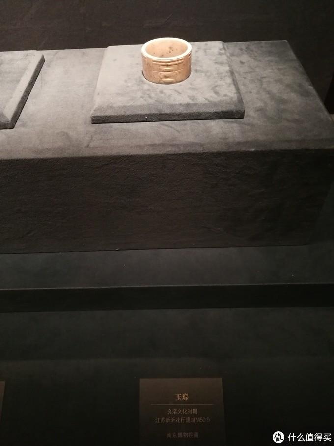 故宫展览:良渚文化与五千年游记(上)