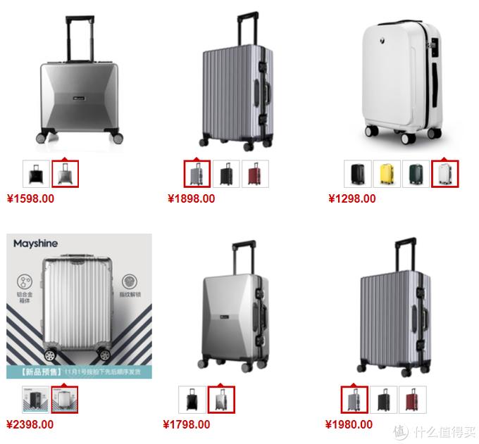 轻松开启旅程 小众品牌体验之Mayshine美炫指纹解锁智能行李箱