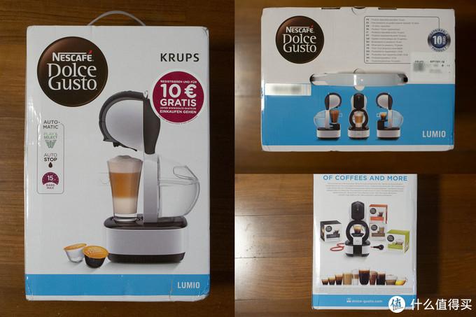 最平价胶囊咖啡机Dolce Gusto 多趣酷思 Lumio 使用体验