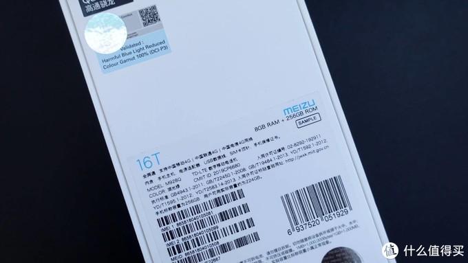 大屏娱乐新旗舰——魅族16T深度体验