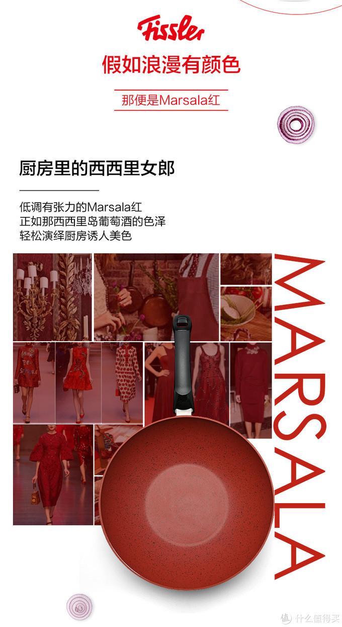 炒锅选购攻略+国外品牌盘点