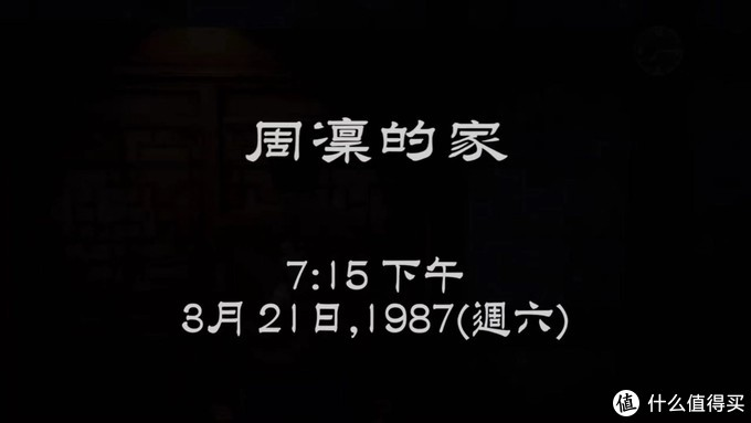 20年的记忆,玩家评分高达8.2分,一个故事的终结? 《Shenmue III》《莎木3》评测