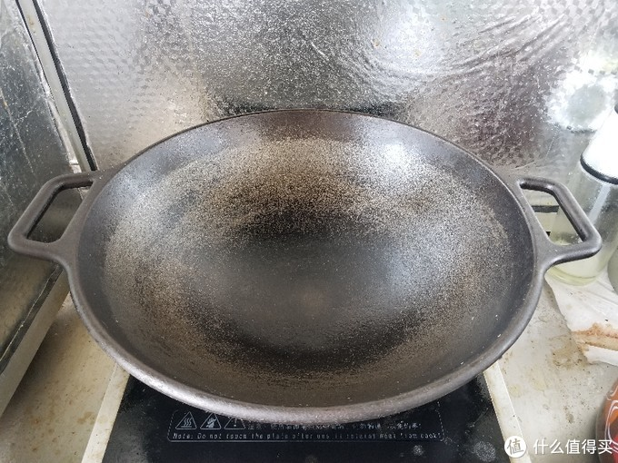 36cm洛极炒锅