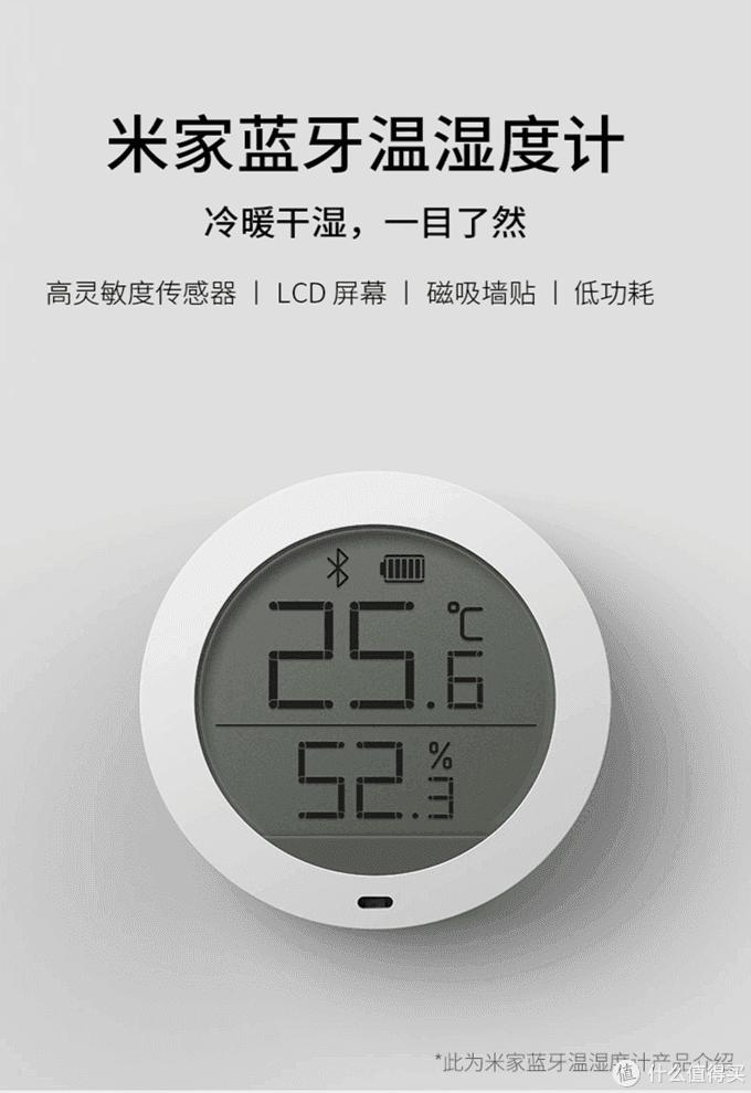 Tech NERD和你说保暖