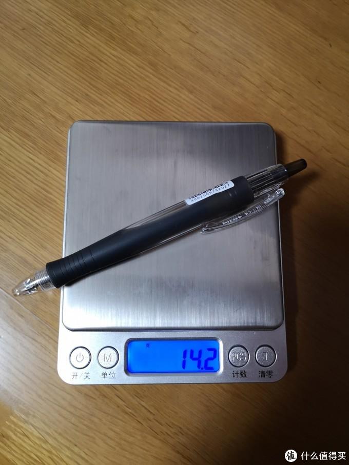 中性笔使用感受(24)--百乐G6