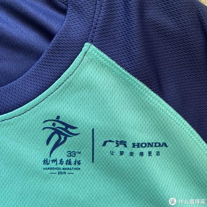 吃到的2019年杭州马拉松装备