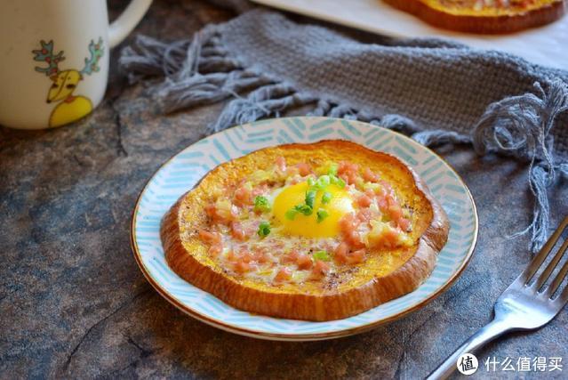 南瓜新吃法,不用蒸不用煮,又软又香还营养,特别适合早餐吃
