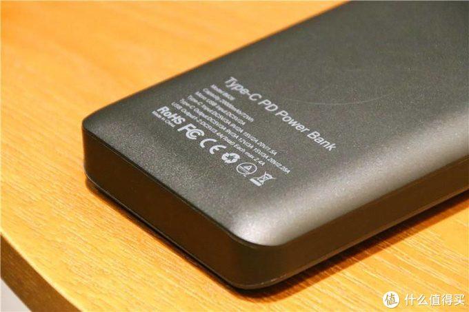 45W快充支持笔记本电脑充电,支持PD、QC双协议