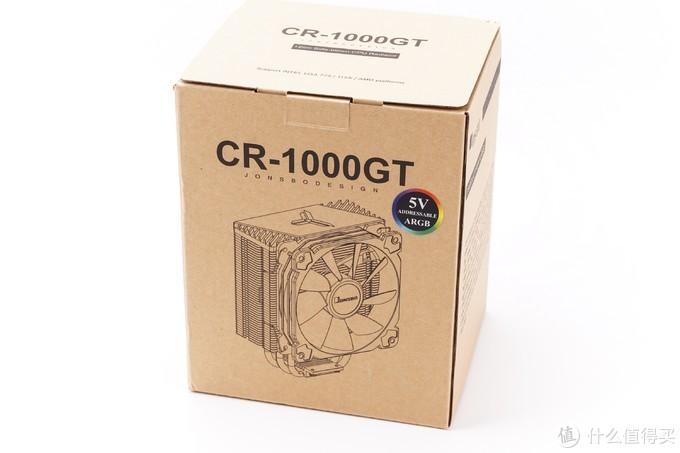 CR-1000GT 包装