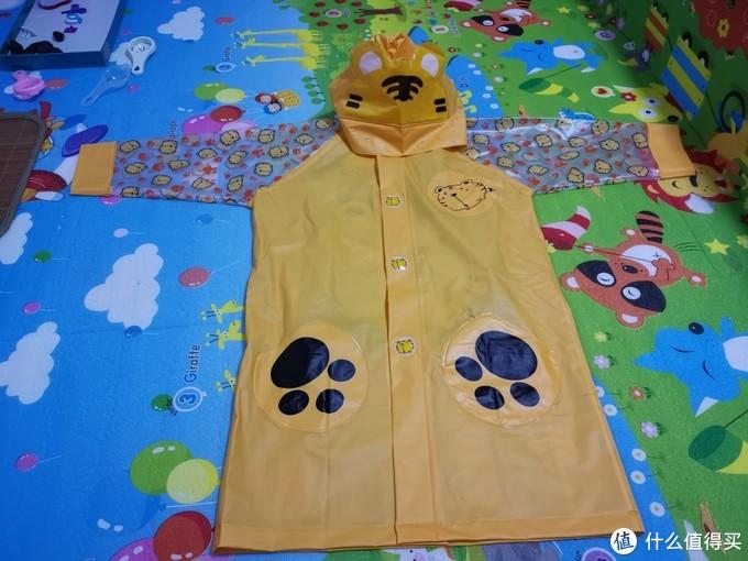 成都,重庆随行之买儿童雨衣记