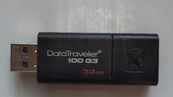 金士顿DT100G3怎么样写入速度(做工)