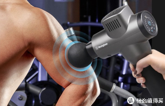 西屋筋膜枪——健身教练教给初学者的秘籍