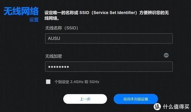 华硕2900M双频RT-AC86U路由器测评,电竞手游首选