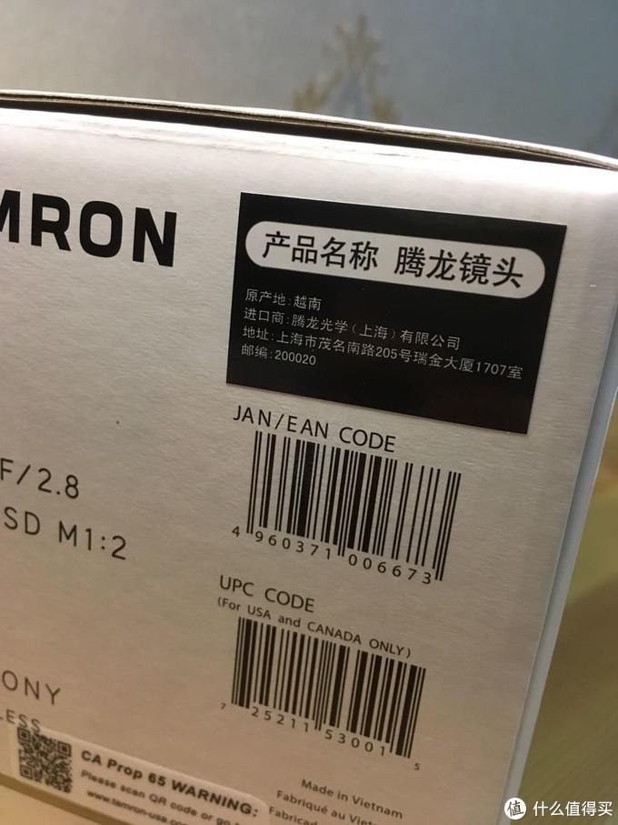 腾龙新35mmf2.8 索尼E卡口开箱