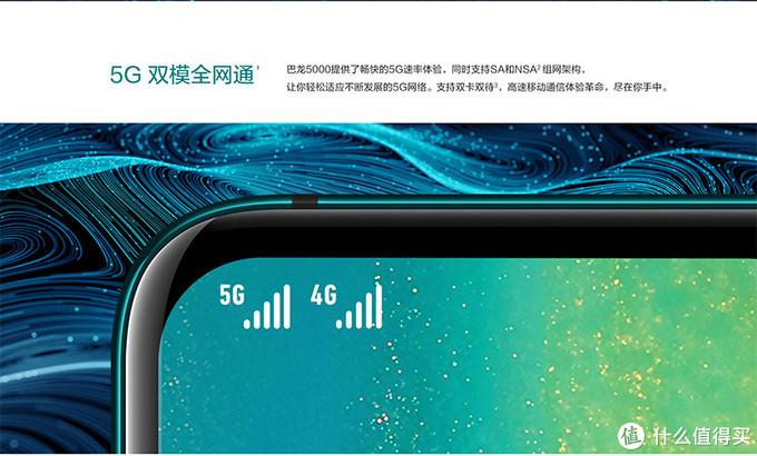 7.2英寸OLED巨屏+5G双模,华为Mate20X 5G上手体验如何?