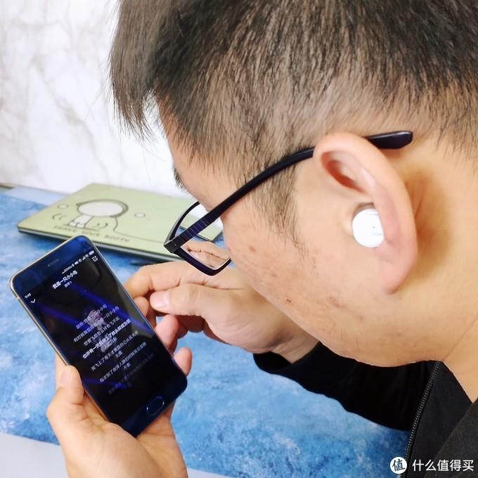 NOKIA真无线蓝牙耳机:带你走进音乐的世界,体会音乐与心灵的碰撞