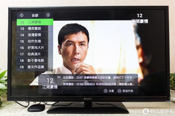 没有广告,感觉真好——泰捷WEBOX GT电视盒子