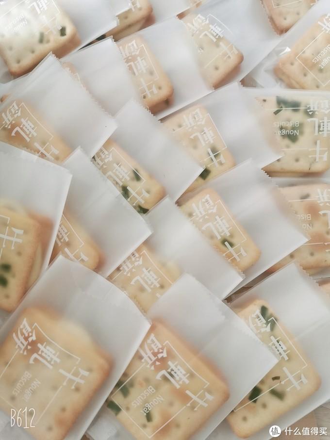 酥脆咸香的牛扎饼干,新年休闲零食的最佳首选