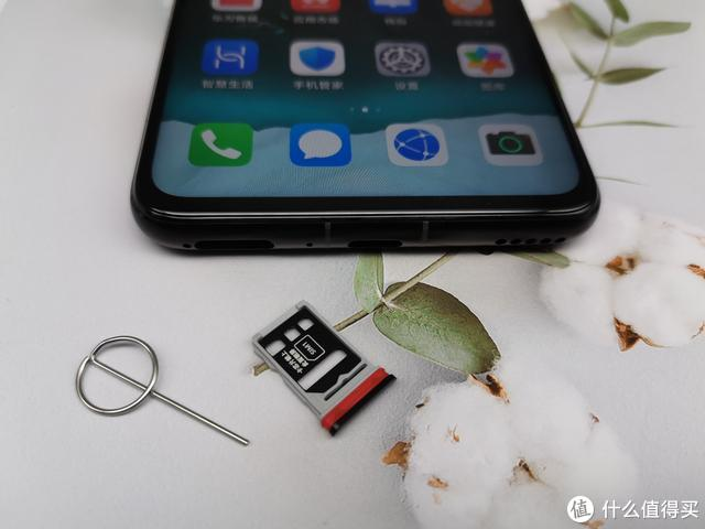 """真正定义5G""""标杆"""",荣耀V30 Pro真5G手机开箱评测"""